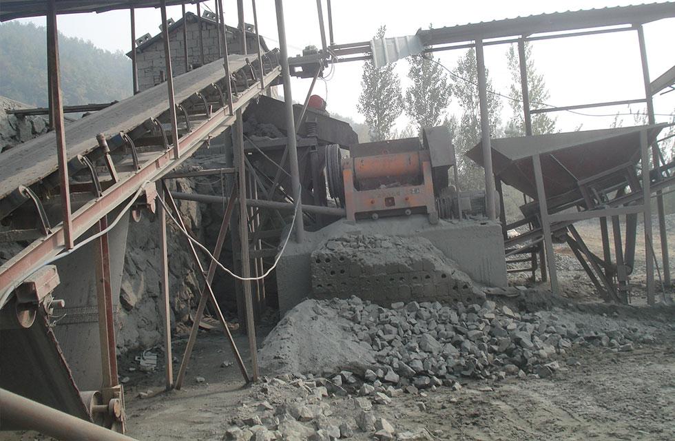 Columbia Iron Mine